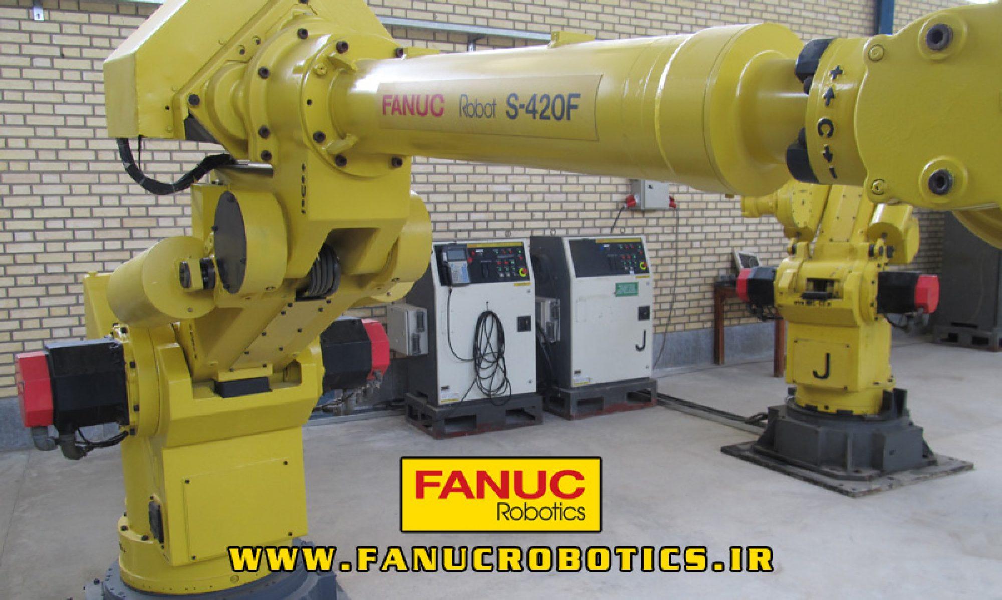 FANUC Robotics خدمات ربات های صنعتی